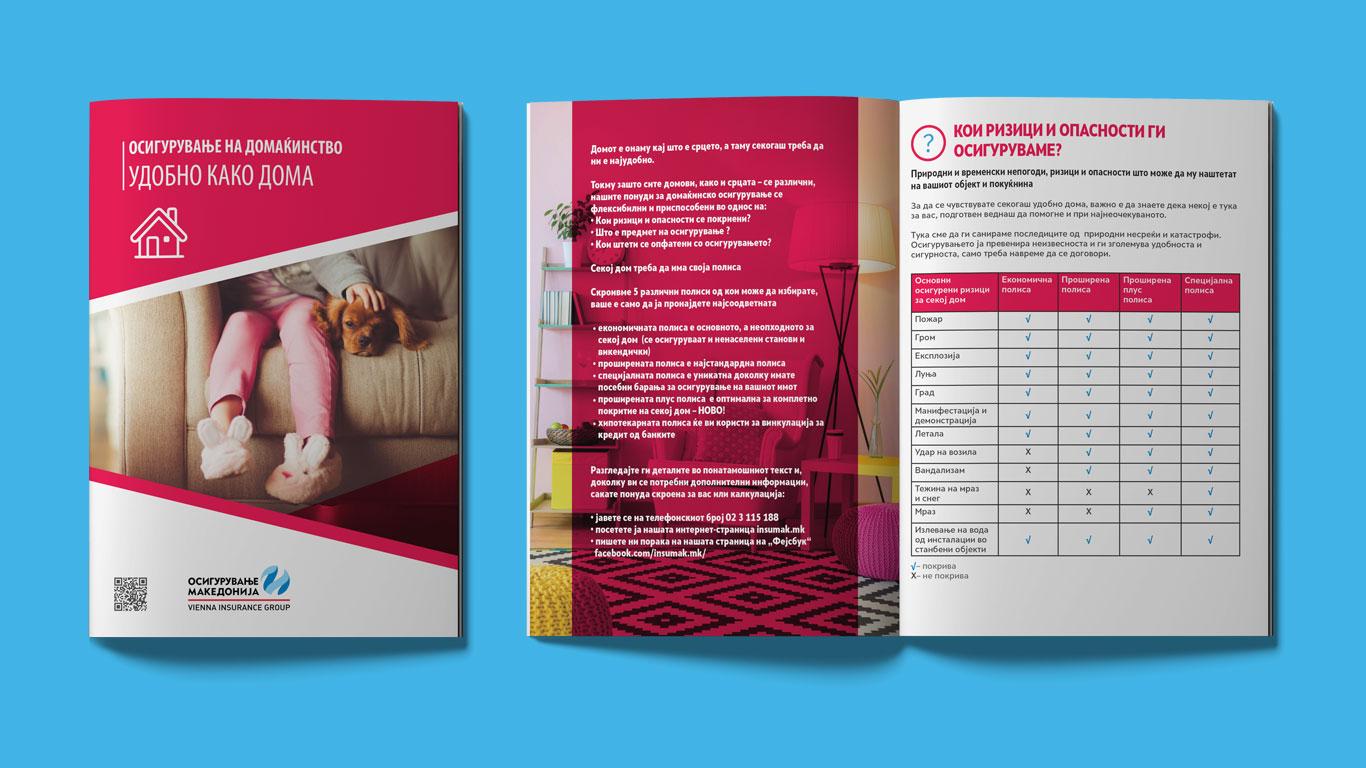 broshura-domakjinstvo